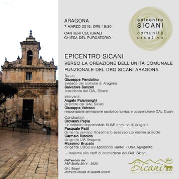Epicentro Sicani – Aragona 07 Marzo alle ore 18.30 – Cantieri Culturali Chiesa del Purgatorio